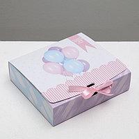 Складная коробка подарочная 'Самый лучший день', 20 х 18 х 5 см