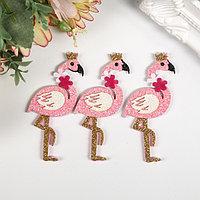 Декор для творчества фетр 'Фламинго в короне' блеск набор 3 шт 7х3 см