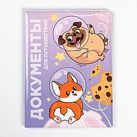 Обложка на ветеринарный паспорт для собаки 'Документы для путешествий'