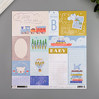 Бумага для скрапбукинга Pink Paislee 'Little Adventurer8' 30.5х30.5 см, 190 гр/м2 (комплект из 5 шт.)