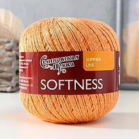 Пряжа Softness (Нежность) 47 хлопок, 53 вискоза 400м/100гр хризантемаx1 (30159) (комплект из 2 шт.)
