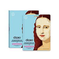 Пузырьковая маска для лица Dizao с кислородом и углём, 25 г