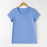 Футболка женская, цвет светло-синий МИКС, размер 52