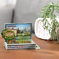 Растущая травка в открытке 'Казань'