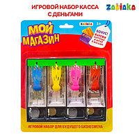 Игрушечный набор 'Мой магазин' пластиковая касса, монеты, деньги (рубли)