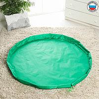 Развивающий коврик - сумка для игрушек 'Котик', зеленый, d150 см, оксфорд