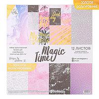 Набор бумаги для скрапбукинга с фольгированием Magic time, 12 листов 30.5 x 30.5 см, 250г/м