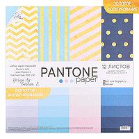 Набор бумаги для скрапбукинга с фольгированием Pantone paper, 12 листов 30.5 x 30.5 см
