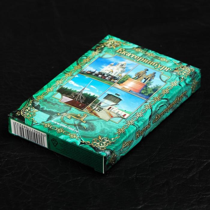 Игральные карты 'Екатеринбург', 36 карт - фото 3