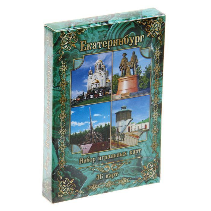 Игральные карты 'Екатеринбург', 36 карт - фото 4