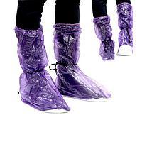 Чехлы для обуви 'Непромокайка', длина стопы 30 см, фиолетовые