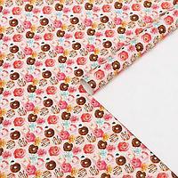 Набор бумаги упаковочной глянцевой 'Бублики', 50 x 70 см, 2 листа