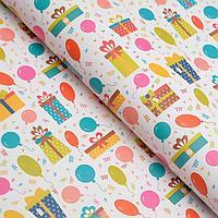 Набор бумаги упаковочной глянцевой 'Шарики', 50 x 70 см, 2 листа