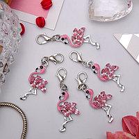 Шармик 'Фламинго', цвет розовый в серебре (комплект из 5 шт.)