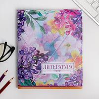 Обложка для учебника 'Литература' (цветочная), 43.5 x 23.2 см (комплект из 5 шт.)