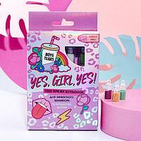 Набор бульонок для декора ногтей Yes, girl, yes!, 12 цветов