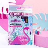 Набор бульонок для декора ногтей Flamingo party, 12 цветов