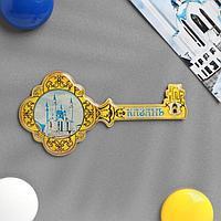 Магнит в форме ключа 'Казань'