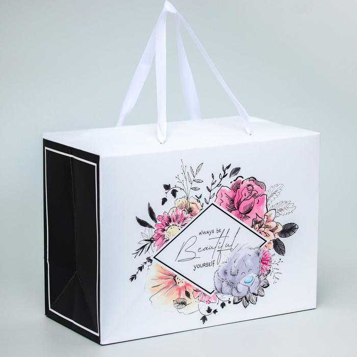 Пакет-коробка 'Always ba beautiful yourself', Me To You, 20 x 28 x 13 см - фото 1