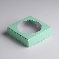Подарочная коробка сборная с окном, зелёный, 11,5 х 11,5 х 3 см (комплект из 5 шт.)
