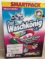 Порошок washconing