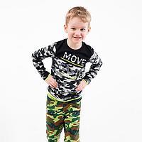Шорты для мальчика, камуфляж зелёный, рост 98-104 см
