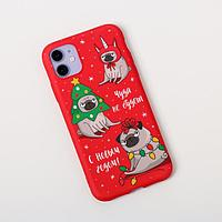 Чехол для телефона iPhone 11 'Чуда не будет', 7,6 x 15,1 см