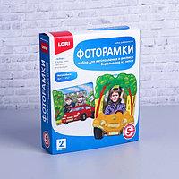 Фоторамка 'Автомобили' рамка 16 x 12 см