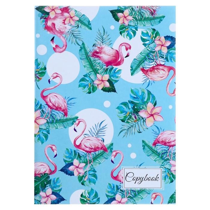 Тетрадь А4, 96 листов в клетку 'Фламинго', обложка мелованный картон, блок офсет (комплект из 2 шт.) - фото 1