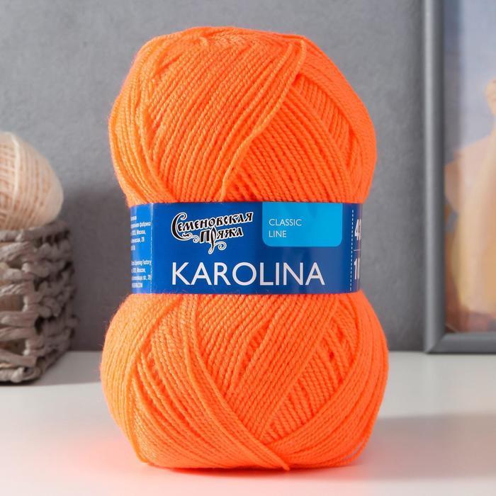 Пряжа Karolina (Каролина) 100 акрил 438м/100гр апельсин (142) (комплект из 2 шт.) - фото 1