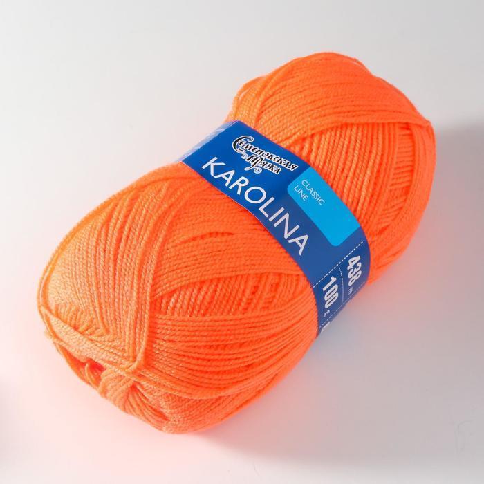 Пряжа Karolina (Каролина) 100 акрил 438м/100гр апельсин (142) (комплект из 2 шт.) - фото 2
