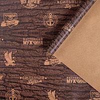 Бумага упаковочная крафтовая 'Кора' 50х70 см (комплект из 10 шт.)
