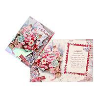 Открытка 'С Юбилеем!' фольга, букет цветов крафтовой бумаге, А4 (комплект из 10 шт.)