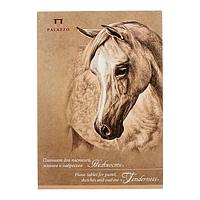 Планшет для эскизов А4, 20 листов на склейке 'Нежность', блок крафт-бумага 200 г/м