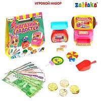 Игровой набор 'Магазин сладостей', касса с деньгами