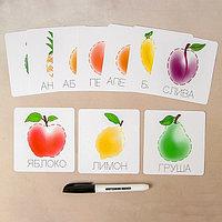 Карточки-прописи 'Фрукты'