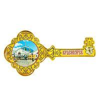 Магнит в форме ключа 'Красноярск'