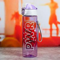 Бутылка для воды 'PWR girl', 700 мл