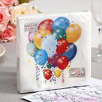 Салфетки бумажные New line FRESCO 'Праздничные шары', 2 слоя, 33*33 см, 20 шт.
