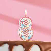 Свечи в торт Праздничные 8