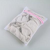 Мешок для стирки белья Доляна, 30x40 см, мелкая сетка, цвет белый