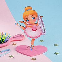 Органайзер для резинок и бижутерии 'Маленькая балерина'