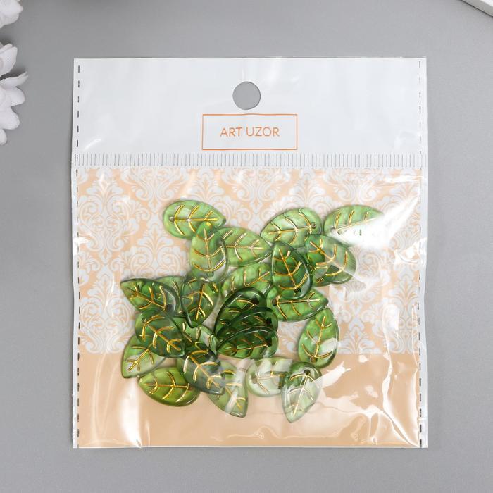 Декор для творчества пластик 'Зелёный лист с золотыми прожилками' набор 25 шт 1,7х1,1х0,3 см 52742 - фото 3