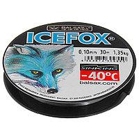 Леска зимняя Balsax Ice Fox, 0,10 мм, длина 30 м (комплект из 10 шт.)
