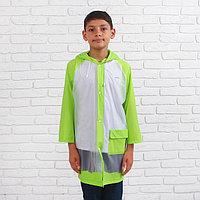 Дождевик детский 'Гуляем под дождём', зелёный, XL