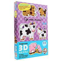 3D-пазл 'Где моя мама'