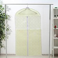 Чехол для одежды Доляна 'Фло', 60x120 см, цвет бежевый