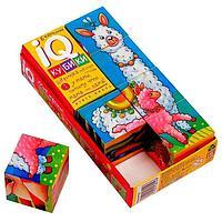 Кубики 'Мой малыш', 6 штук, фигурные