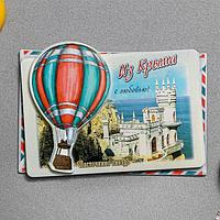 Магнит с воздушным шаром 'Из Крыма с любовью'