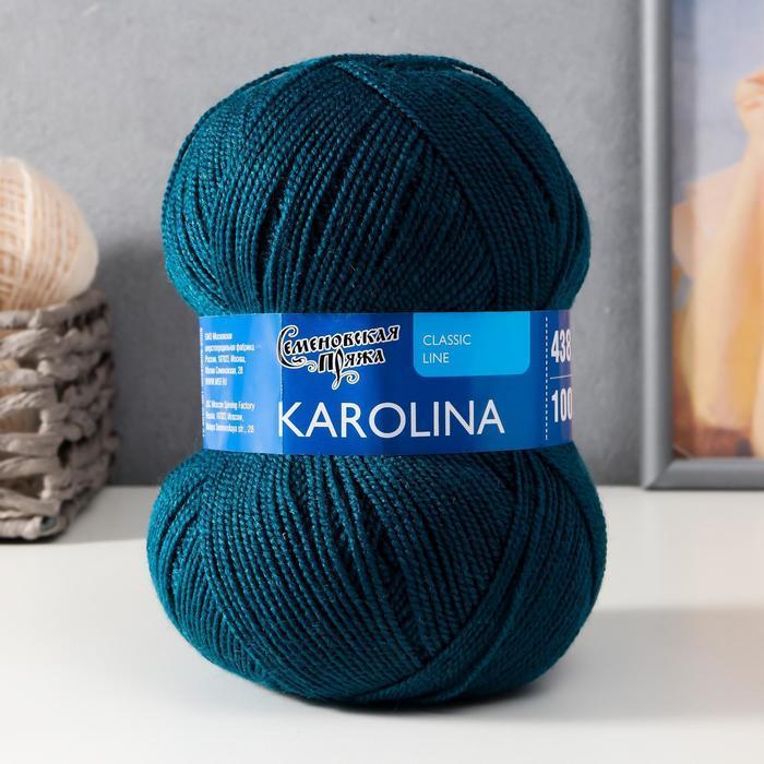 Пряжа Karolina (Каролина) 100 акрил 438м/100гр мор.вол. (27) (комплект из 3 шт.) - фото 1